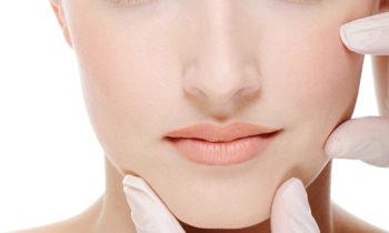 Gateway smile - Botox and Dermal Fillers